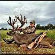 Texas Elite Outfitters profile photo