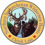 Northern Saskatchewan Wilderness Hunts, Inc (NSW) profile photo