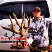 Pure Addiction Outfitters profile photo