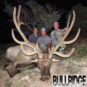 Bull Ridge Guide Service profile photo