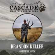 Brandon Keller profile photo