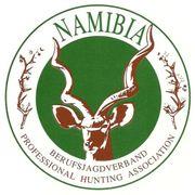 Namibia Professional Hunting Association profile photo